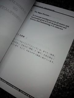 120315_1655~01.jpg