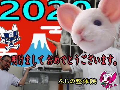 2020ブログ.jpg