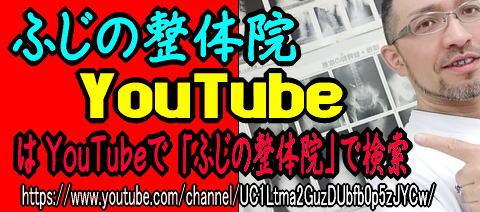 Youtubeこちら1.jpg