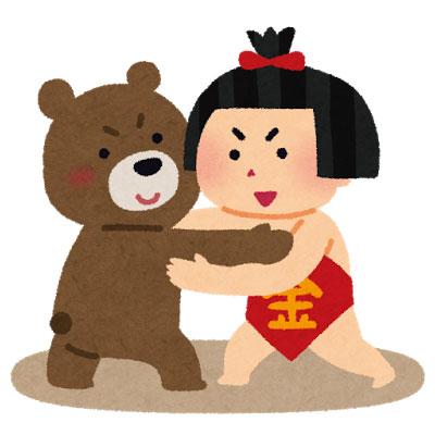 free-illustration-kintarou-sumou-irasutoya.jpg