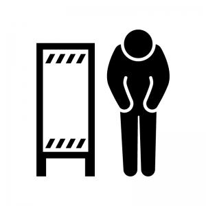 maintenance_pictogram_22527-300x300.jpg
